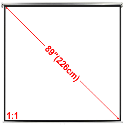 """Picture of 89"""" 1:1 Portable Manual Projection Screen 63 x 63 in. Mat White"""