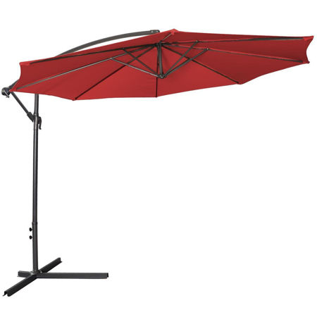 Picture for category OUTDOOR UMBRELLA, BASE AND ACCESSORIES